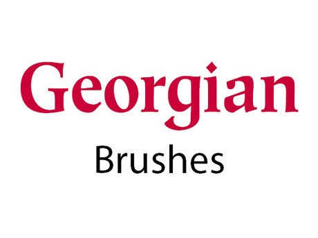 282.Rowney Georgian Brushes